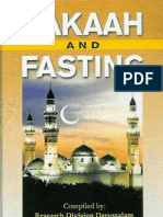 Zakaah and Fasting islamicpdf.blogspot.com