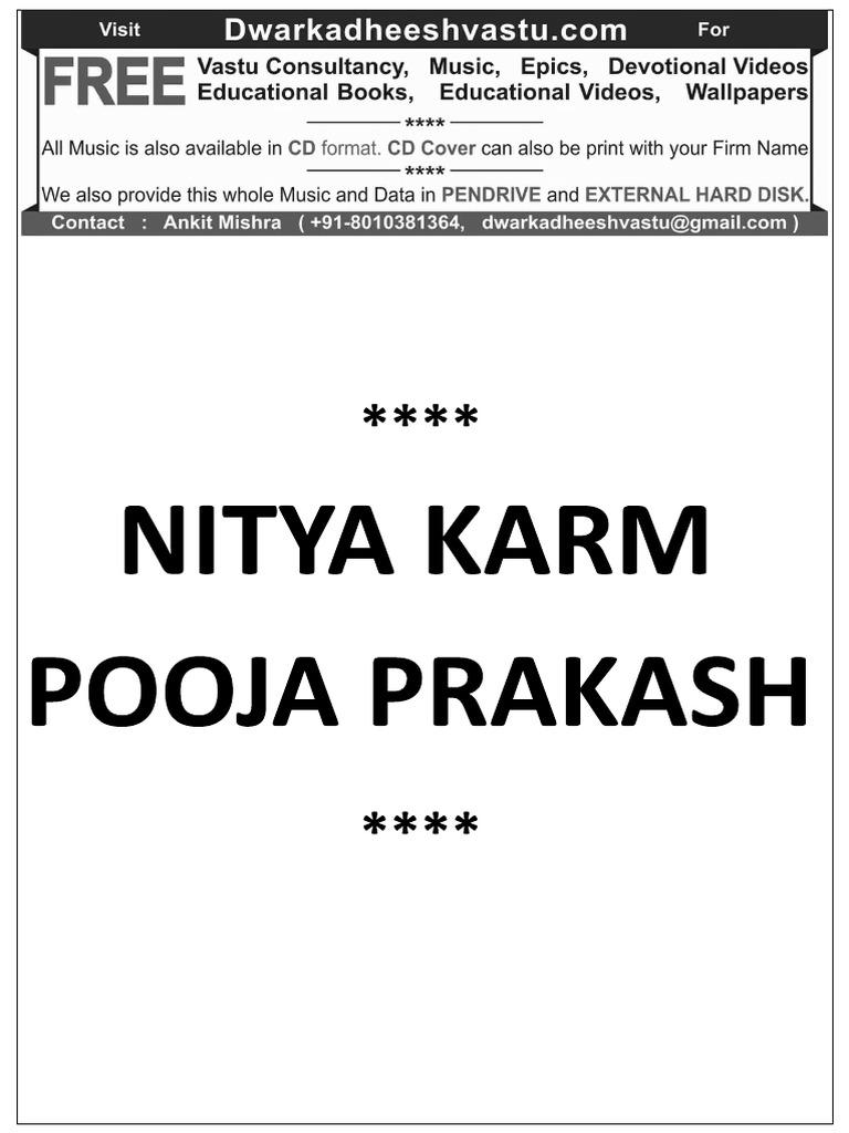 Nitya Karma Pooja Prakash Book