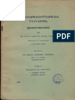 MuhnaPrasantya Prasvyavastha of Sri Svati Tirunal Rama Varma - The Music Academi Madras