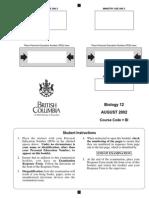 Gomerged Document 8