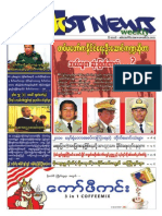 The Hot News Weekly Journal PDF (Vol - 4 , No - 163 )