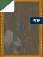 mohsin poetry.pdf