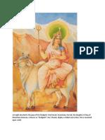 Nava Durga Lu