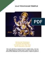 Kortumalai Vinayagar Temple