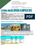 Oferta Gamma Grecia Riviera Olimpului 2012