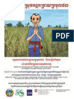 Reducing Postharvest Losses and Increasing Income by Producing Better-Quality Rice (Flip chart)