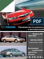 Manual Mazda626 92-02 GE GF
