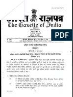 AICTE (Establishment of Mechanism for Grievance Redressal) Regulations, 2012