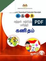 Modul P&P Matematik Tahun 4 (KSSR) - SJKT
