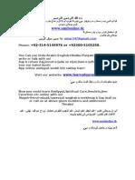 """بسم اللہ الرحمن الرحیم کیا آپ کسی ایسے مسئلے سے دوچار ہیں جس کا جواب آپ کا دل و دماغ دینے سے قاصر ہے ؟ تو پھر آج ہی فری روحانی سروس www.amilonline.tk  کو استعمال کرتے ہوئے اپنے مسائل کا  روحانی حل جانئیے۔ یا ہمیں میل کریں: umar347@gmail.com  Phone: +92-314-5144976 or +92300-5105258.   You Can use Urdu-Arabic-English-HIndku-Punjabi language to write or talk with us! Aap k rohani ilaj,jinnat-o-jadu se nijat,ilam-e-jaffar,ramal etc ka tour our bahut kuch! App online amliyyat seekh bhi saktay hain!  Visit our website: www.learnalquran.tk مزید معلومات کے لئے رابطہ فرما سکتے ہیں ۔  Now you could learn Amilyyat,Spiritual Cure,Amulets,Jinn Excortion etc online with us! Naqsh-ilm-ul-adaad,taweezat waghaira seekhnay k liay mail us or call us at above given numbers and addresses! Thnaks! آپ ان روحانی علوم """"علم الجفر،علم الرمل، علم النجوم النقوش،احضار ارواح ،مراقبہ ،ٹیلی ، علم الاعداد،علم النفس، علم پیتھی کی تعلیم بذریعہ   www.amilonline.tk گھر بیٹھے حاصل کرسکتے ہیں"""