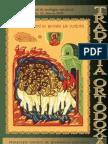 Traditia Ortodoxa 23 martie 2009
