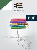 Programme Epsilon Saison 2014