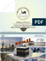 How to Perform Hajj by Acju