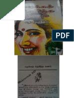 Marakka Therintha Manam.pdf
