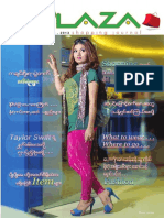 M Plaza Shopping Journal - Vol 1 , No 20