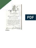 AbdulHaq on Mawlid.doc