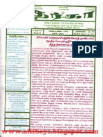 Saheb Dargha Tamil Magazine April 2013