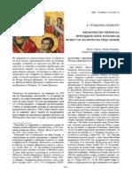 023_1 = 002_2 Patrimonium 2012 Viki Grozdanova.pdf