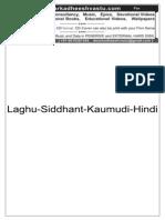 001-Laghu-Siddhant-Kaumudi-Hindi.pdf