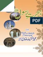 Hijrat-e-Rasool.pdf