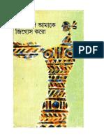 Aaj Jodi Amake Jiggyesh Koro by Joy Goswami(Banglaebookscm).pdf