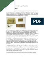 Hobi elektronika - Izrada štampanih pločica