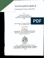 kridantarupamaalaaVol2.pdf