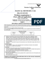 2003 Mathematical Methods (CAS) Exam 1