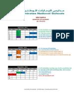 dp calendar q 1 2013-14