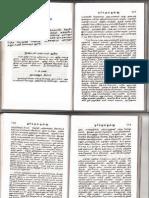 தரீக்குல் ஐன்ன part-2.pdf