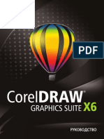 Corel Corporation Rukovodstvo Po Coreldraw Graphics Suite x6