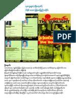 Thaiisayar on boat.pdf
