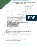 1PU Physics QP Model 2013