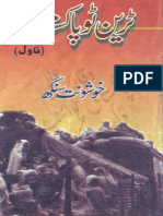 Train to Pakistan by Khushwant Singh.pdf