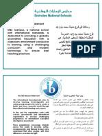 mission statements 2013 - 2014