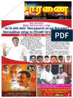 Puduvai Visaranai 22nd Issue.pdf