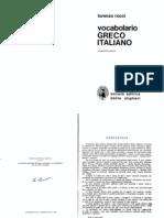 Rocci - Vocabolario Greco-italiano
