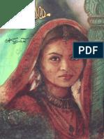 malal-e-zeest.pdf