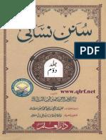 Sunan Nisai (Zubair Ali Zai) - Vol 2 urdu.pdf