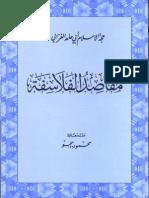 ghazali - maqasid 2.pdf