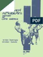 hi382.pdf
