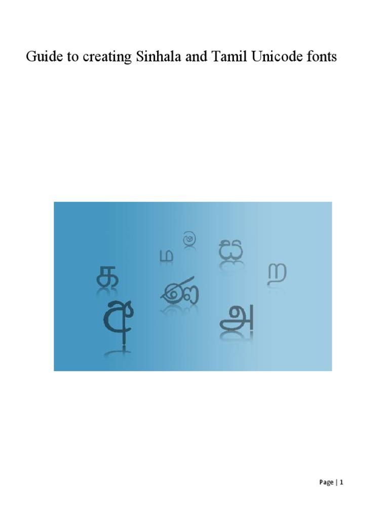 1090_Guide to creating Sinhala & Tamil Unicode fonts pdf