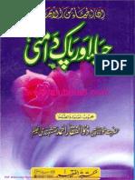 HayaAurPakdamniByShaykhZulfiqarAhmadNaqshbandi(2).pdf           حیا اور پاک دامنی