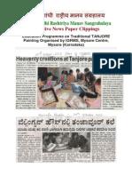 News Paper Clippings from Indiara Gandhi Rashtriya Manav Sangrahalaya