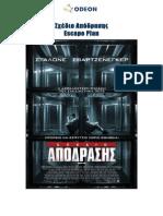 Escape Plan Press.doc