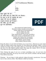 Devil Mantra.pdf