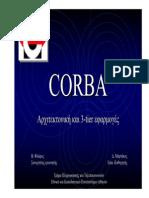 corba.pdf