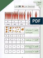 15 Al-Arabiyatu bayna Yadayk Arabic between your Hands 1.0001 (2).pdf