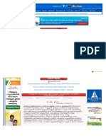 malayalam_deepikaglobal_com-News_latest_aspx-catcode=latest-newscode=130310-rnd=.pdf