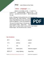 chinesepod_C0060.pdf